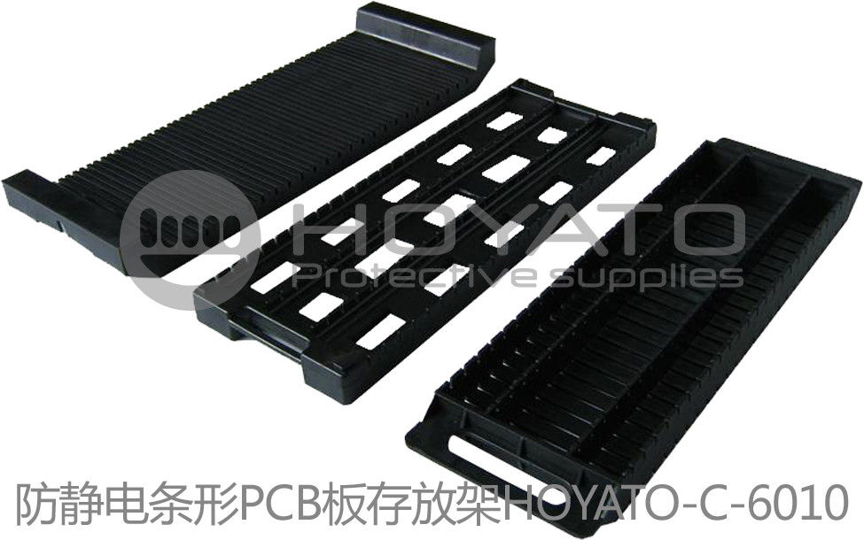 Black ESD Consumables Anti Static Strip Tough Resistance PCB Storage Rack